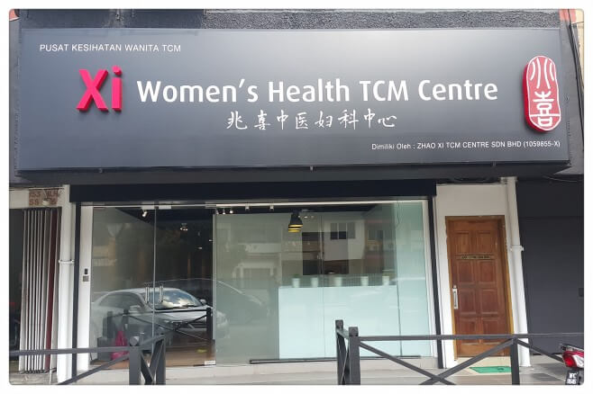 We are proud to announce our new branch opening at PJ SS2 – a medical establishment specialized in female health issues such as menstrual disorders, fertility, menopause, anti-aging and others female conditions.