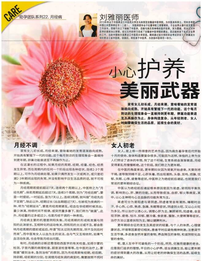 Scan1 (10)