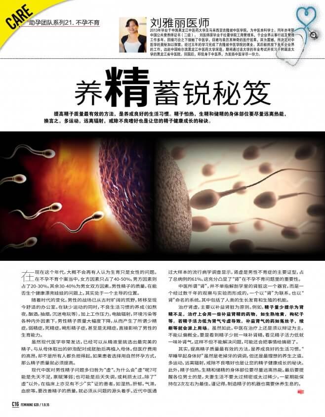 Yali_Magazine jpeg  (2)