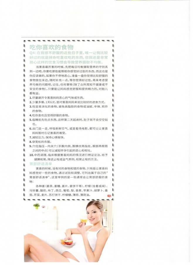 Ying Sia Article0002