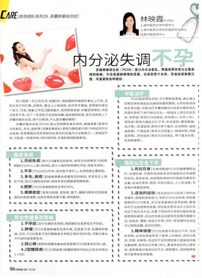 article - ying sia