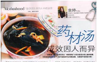 The myth and facts on Chinese Herbal Soup